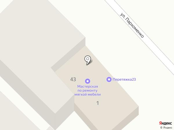 Мастерская по изготовлению и ремонту мягкой мебели на карте Новороссийска