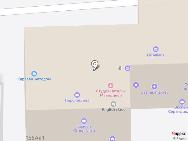 DNage Studio на карте Новороссийска