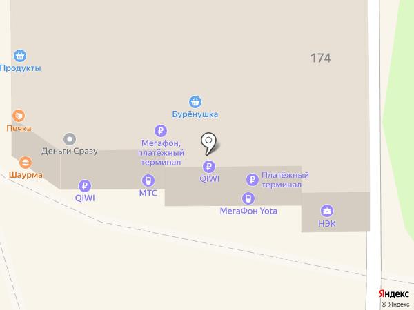 НЭК на карте Новороссийска