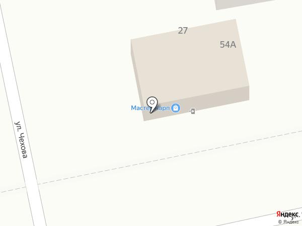Мастер Карп на карте Новороссийска