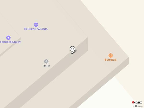 Beograd на карте Новороссийска
