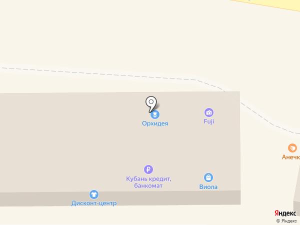 Банкомат, КБ Кубань кредит на карте Новороссийска
