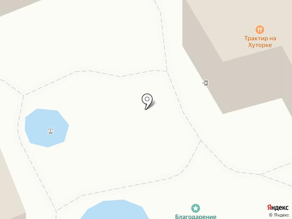 Пространство любви на карте Домодедово