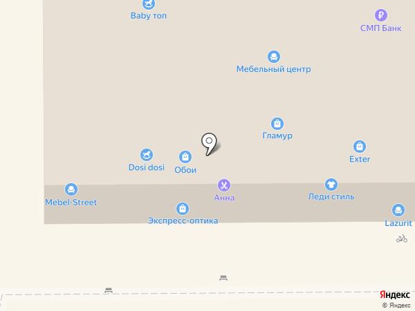 Эрудит на карте Новороссийска