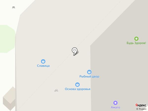 Чай House на карте Новороссийска