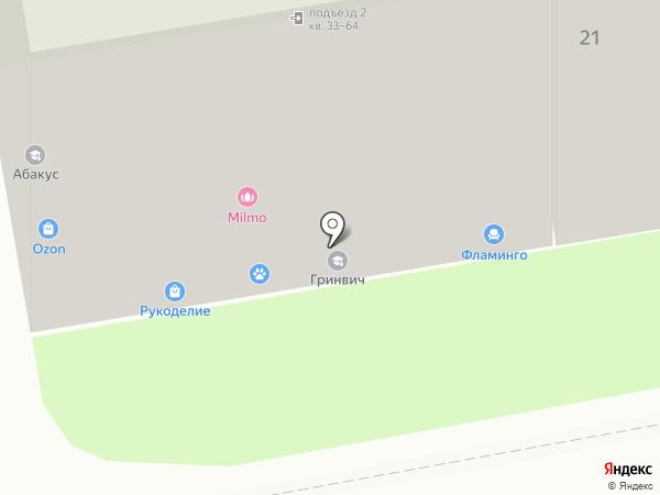Фламинго на карте Новороссийска