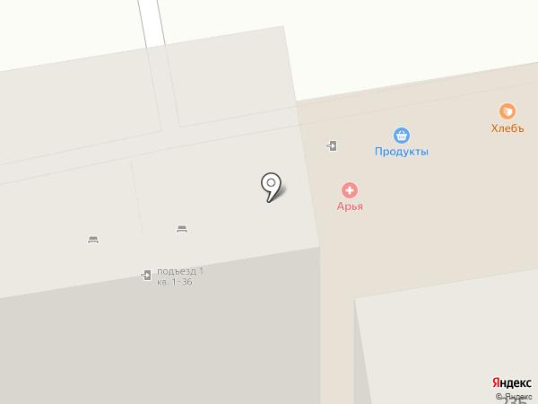 Арья на карте Новороссийска