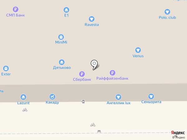 Сеньорита на карте Новороссийска