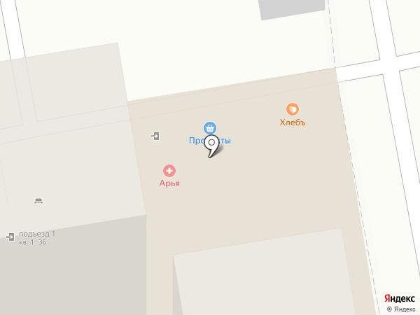 Нескучный сад на карте Новороссийска
