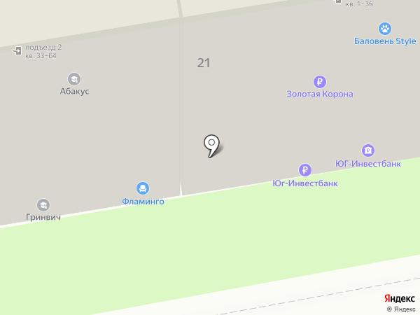 Dulux на карте Новороссийска