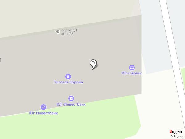 Юг-Сервис на карте Новороссийска