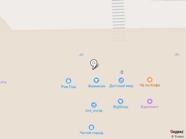 На Южном на карте Новороссийска