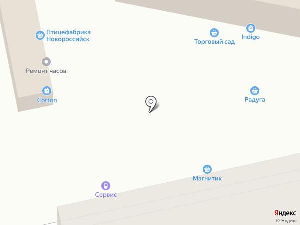 Рем-мастер на карте Новороссийска