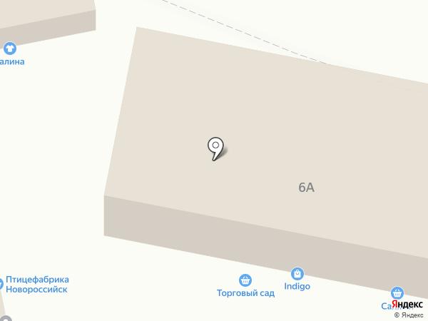 Бройлер Кубани на карте Новороссийска