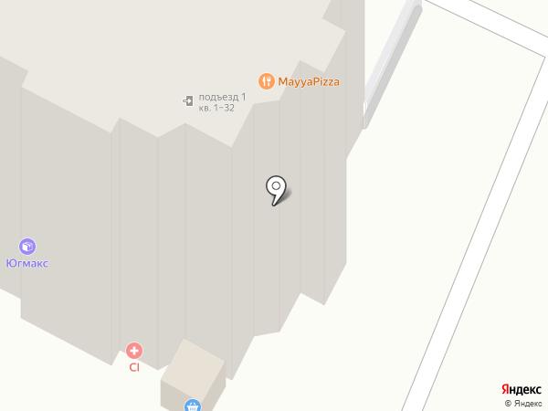 Майя Пицца на карте Новороссийска