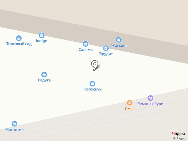 Мой малыш на карте Новороссийска
