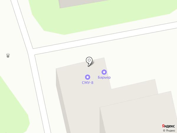 Эвакуатор №1 на карте Новороссийска
