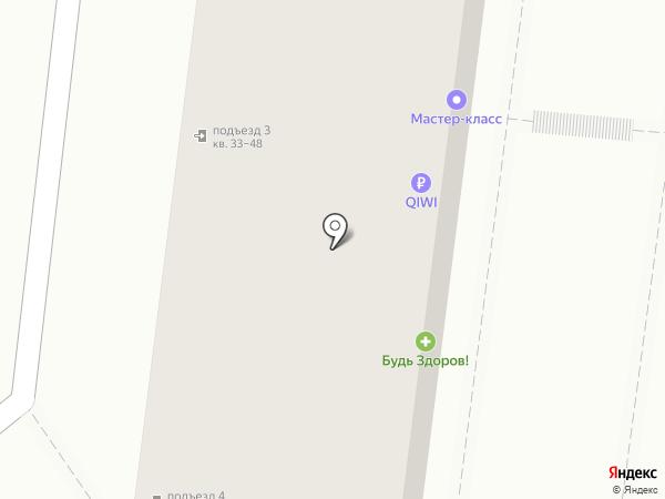 Банкомат, Крайинвестбанк, ПАО на карте Новороссийска
