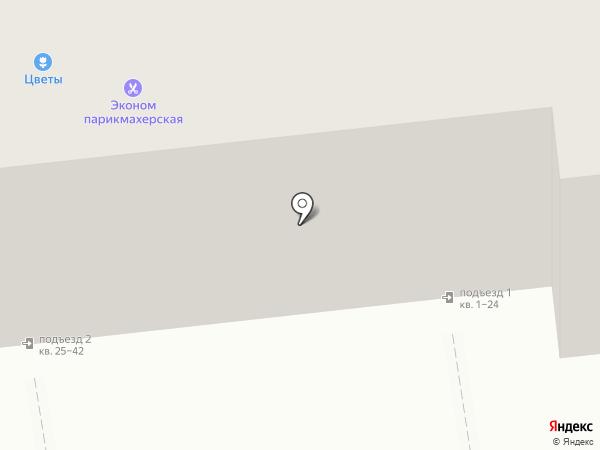 Жираф, магазин книг на карте Москвы
