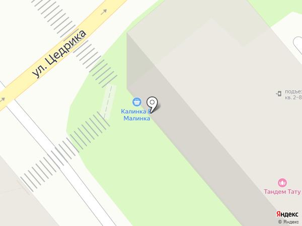 Краевой медицинский центр профэкспертиз на карте Новороссийска