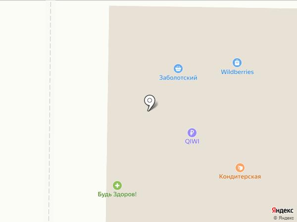 У Дома на карте Мытищ