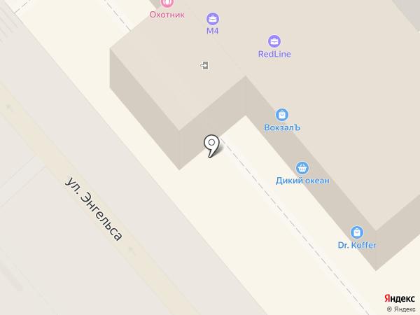 Плюс, ПО на карте Новороссийска