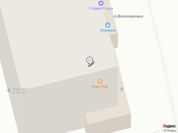 БелорусЪ на карте Москвы