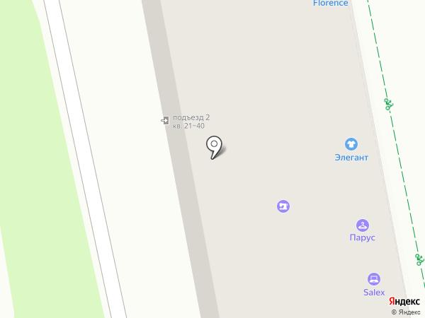 Химчистка Парус на карте Новороссийска