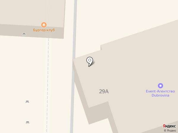 МАЯК на карте Новороссийска