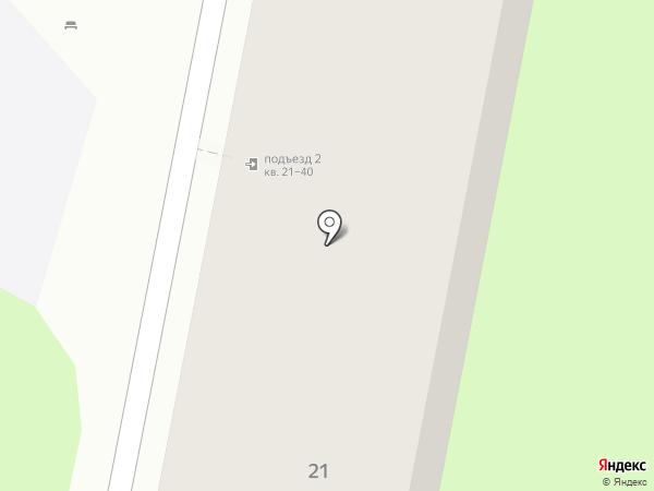 Апартаменты для командировочных на карте Новороссийска