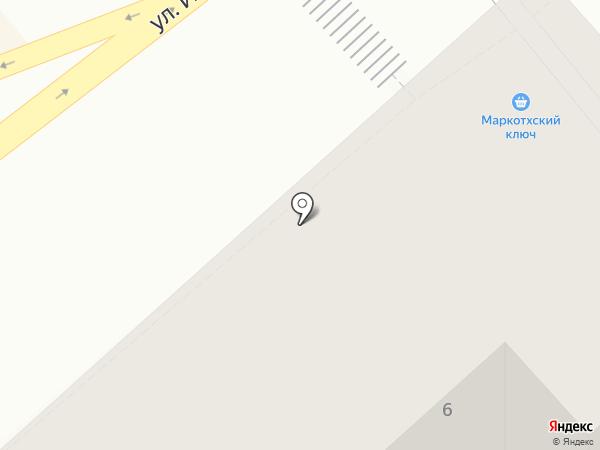 НБ Траст, ПАО на карте Новороссийска