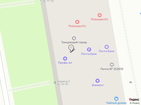 Почтовое отделение №10 на карте Новороссийска