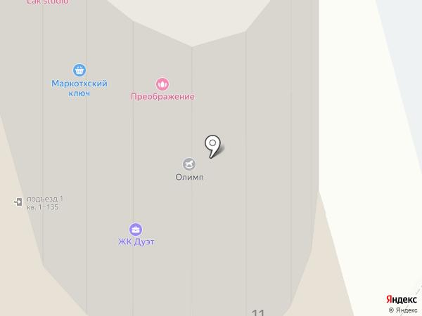 Погребок на карте Новороссийска