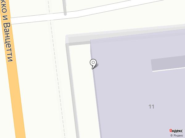 Каиса на карте Новороссийска