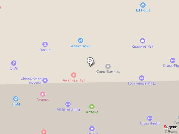 Терра на карте Москвы