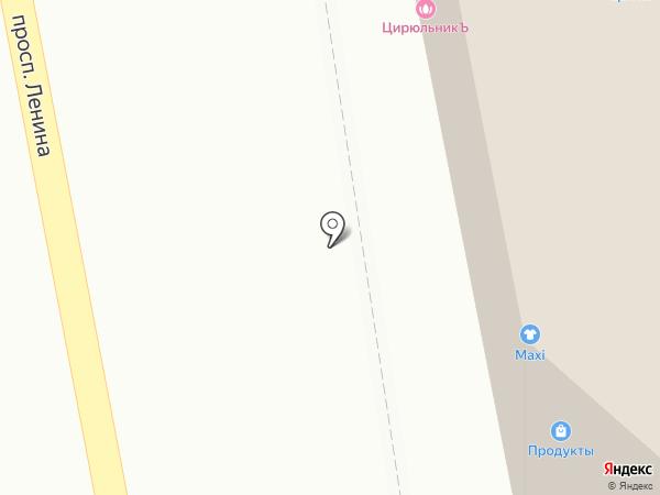 Розовый слон на карте Новороссийска