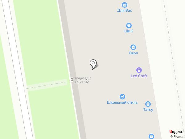 Салон-магазин матрасов на карте Новороссийска