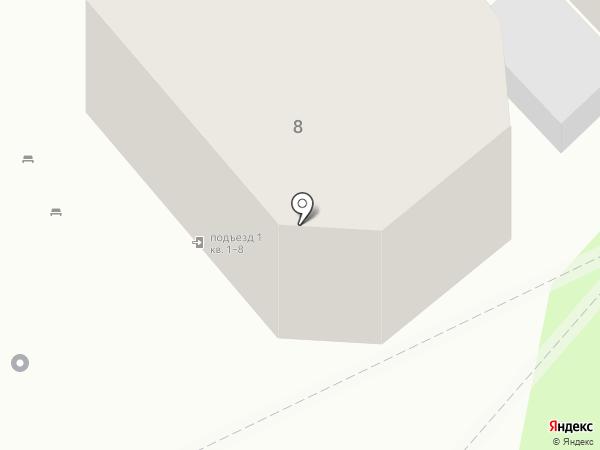 Санат Фито Дент на карте Новороссийска