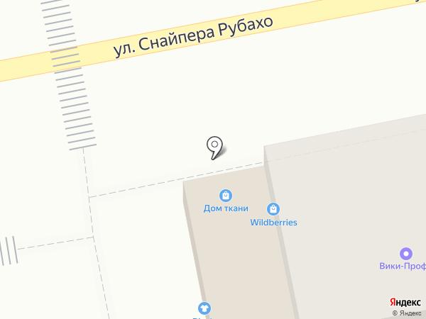 Вера на карте Новороссийска
