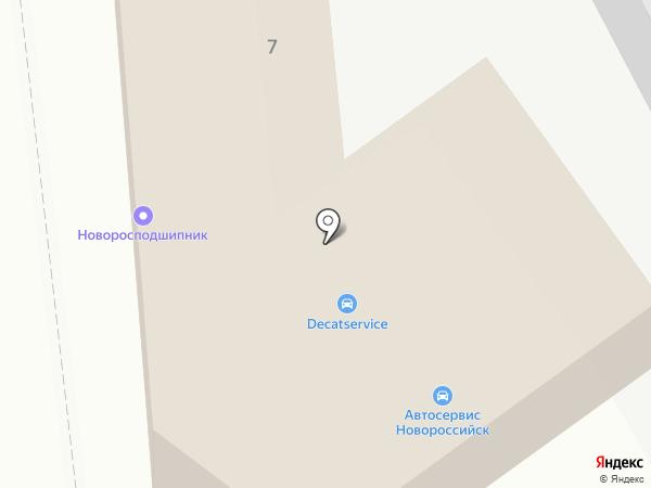 СДЭК на карте Новороссийска