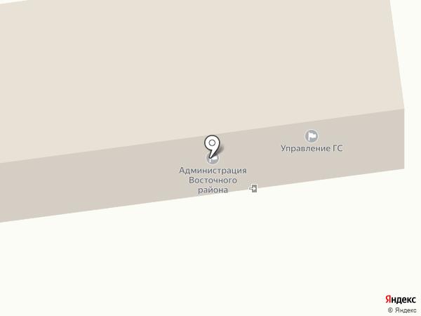 Администрация Восточного внутригородского района на карте Новороссийска