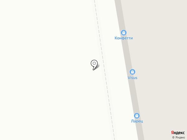 Gym bar на карте Новороссийска
