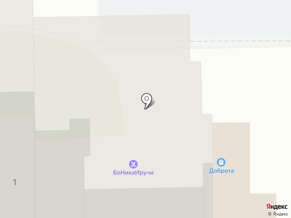 Соляная пещера на карте Новороссийска