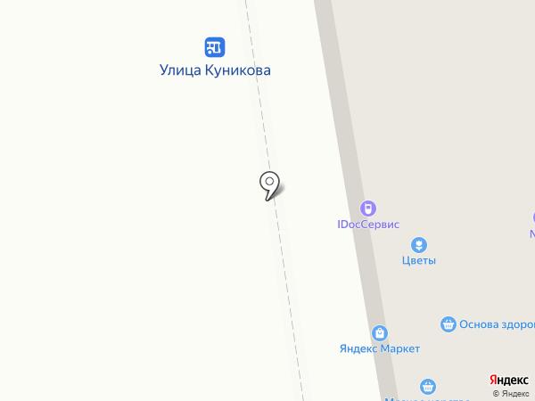Леди Босс на карте Новороссийска