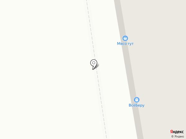 Космо+Paul Mitchell на карте Новороссийска