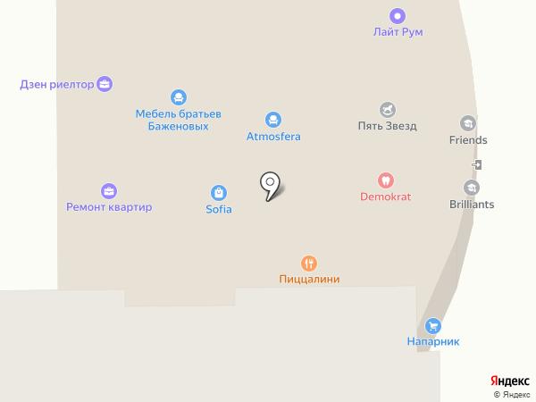 Гранат на карте Новороссийска