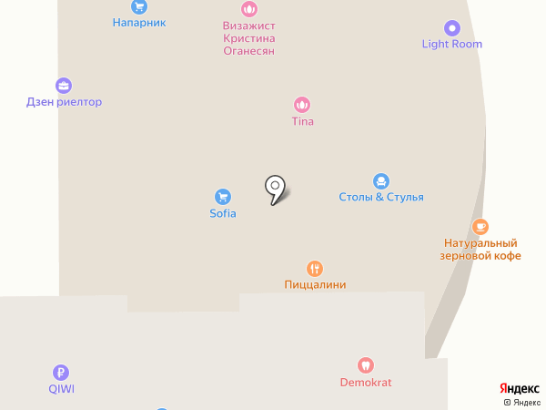 Dariano на карте Новороссийска