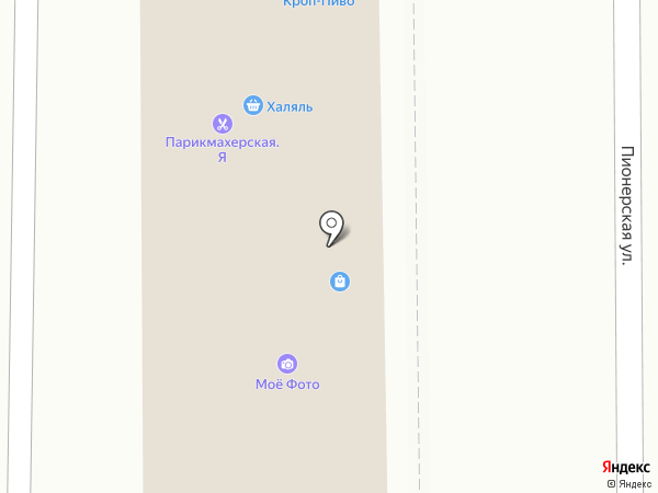 Пивная академия на карте Новороссийска