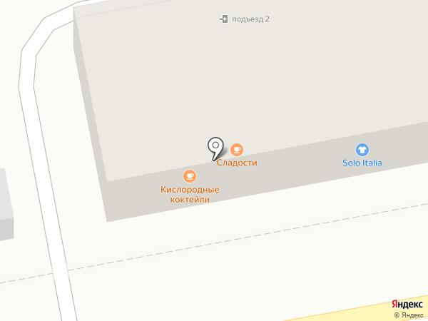 Oky-Coky на карте Новороссийска