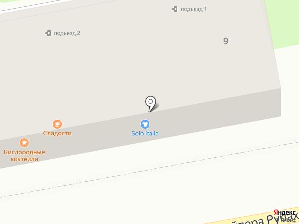 Магазин по продаже кислородных коктейлей на карте Новороссийска